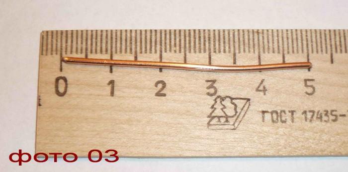 Поставушка на щуку своими руками — инструкция по изготовлению