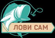 Журнал о рыбаках и рыбалке